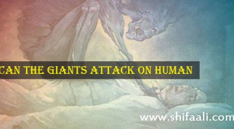 CAN THE GIANTS ATTACK ON HUMAN